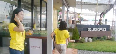 Montierra onsite sales office