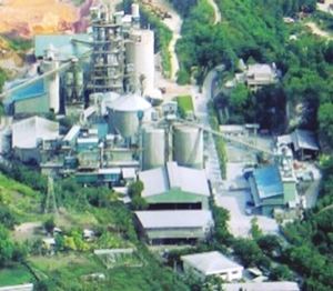 Safest. The manufacturing plant of TCPI and a portion of a quarry by SEDC in San Fernando, Cebu are shown here.