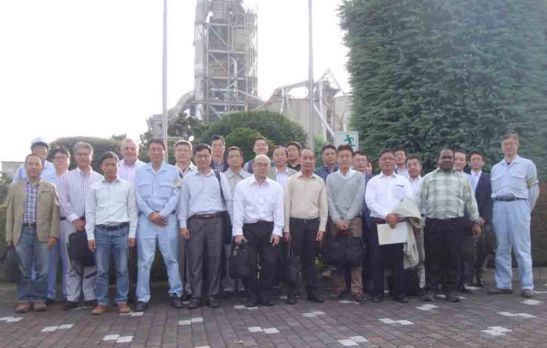 Plant Tour. Global Taiheiyo cement plant operations executives visit and learn from the best practices at the Taiheiyo Kumagaya Plant at the Saitama Prefecture, 60 kilometers northwest of Tokyo.